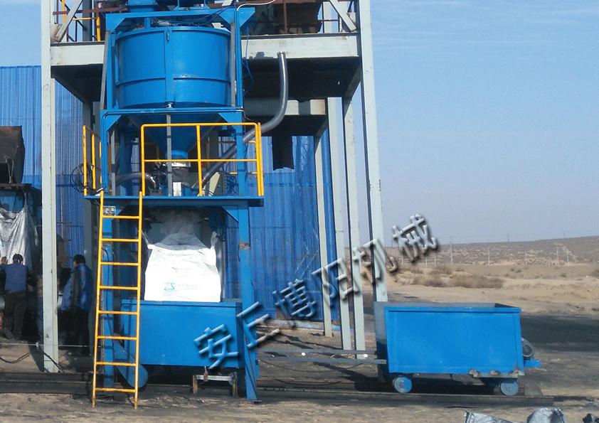 煤粉吨袋包装机