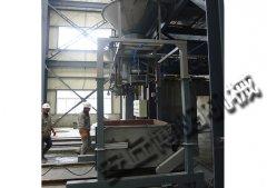 镍矿吨袋包装机使用现场