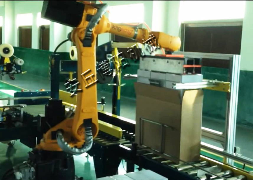 机器人全自动装箱机