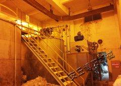 工业污水亚硫酸钠管链机使用现场