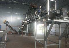 橡胶助剂管链输送机使用现场