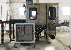 硫磺颗粒自动破包机使用现场