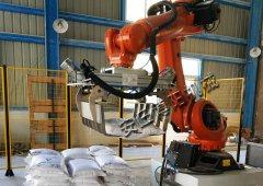 祝贺博阳机械高端装备制造扩建项目入选省重大项目