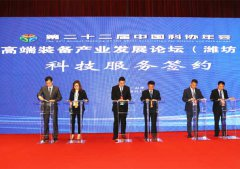 博阳机械参加第二十届中国科协年会并与与中科院自动化研究所签订科技服务协议