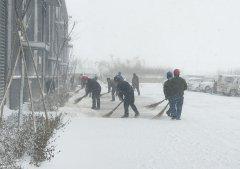 博阳机械:冬日扫雪、天寒暖人心
