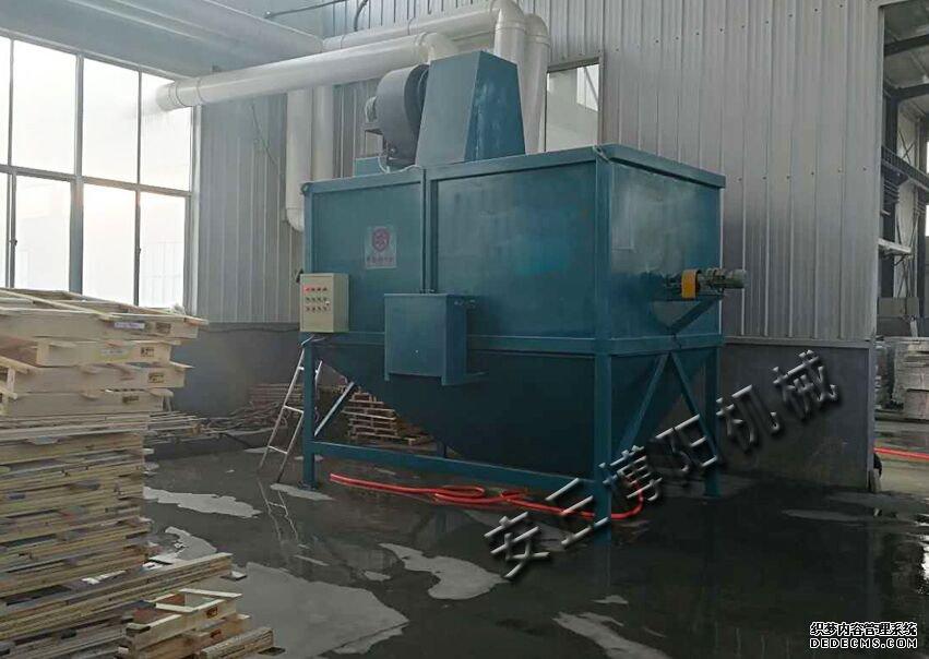 水滤除尘器使用现场